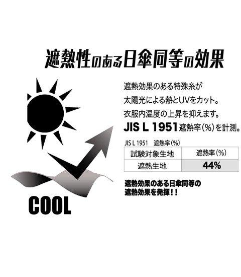 商品型番:SO7129-06-SET|オプション画像:15枚目