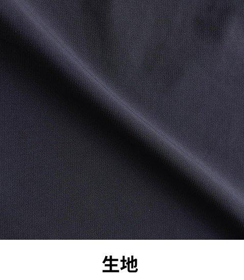 商品型番:SO7789-24-SET|オプション画像:6枚目