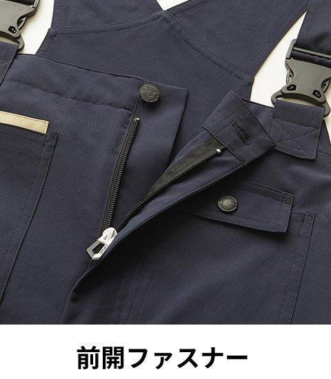 商品型番:SO7789-24-SET|オプション画像:8枚目