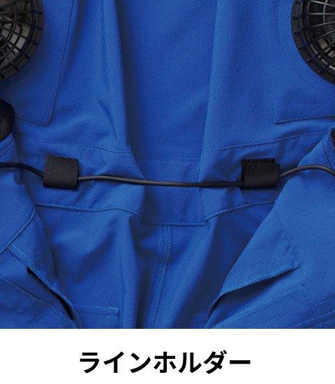 商品型番:SO7789-20-SET オプション画像:12枚目