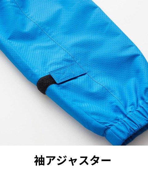 商品型番:SO7229-00-SET オプション画像:10枚目