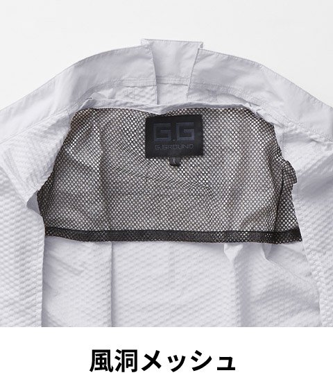 商品型番:SO7509-01-SET|オプション画像:11枚目