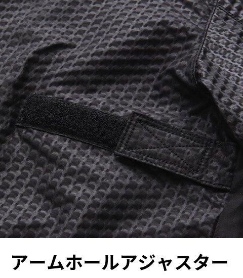 商品型番:SO7509-01-SET|オプション画像:8枚目