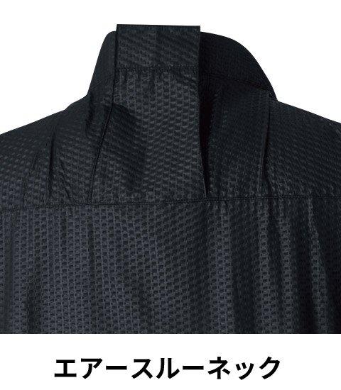 商品型番:SO7509-06-SET オプション画像:10枚目