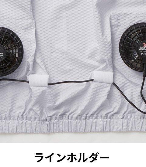 商品型番:SO7509-06-SET オプション画像:12枚目