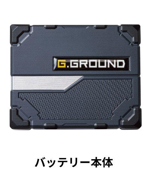 商品型番:SO7509-06-SET オプション画像:16枚目