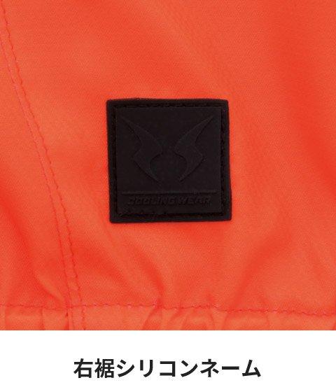 商品型番:KU92112-SET|オプション画像:11枚目