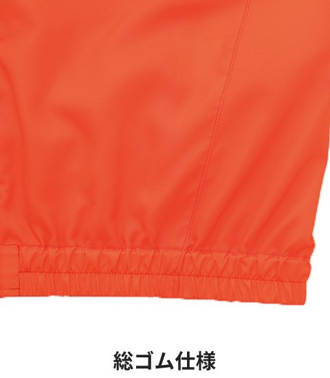商品型番:KU92112-SET|オプション画像:12枚目