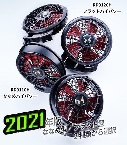 商品型番:KU92112-SET|オプション画像:16枚目