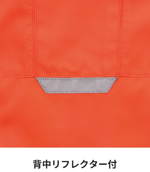 商品型番:KU92112-SET|オプション画像:8枚目