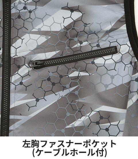 商品型番:KU92142-SET|オプション画像:14枚目