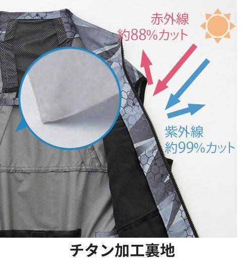 商品型番:KU92142-SET|オプション画像:16枚目