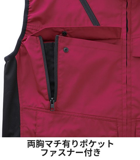 商品型番:KU92132-SET|オプション画像:16枚目