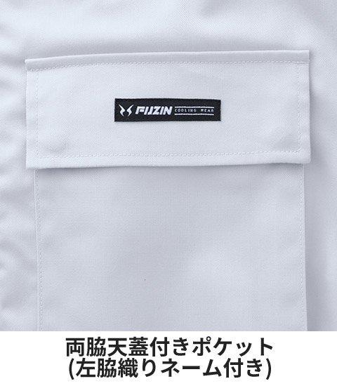 商品型番:KU92191-SET|オプション画像:11枚目
