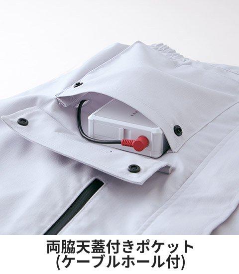 商品型番:KU92191-SET|オプション画像:12枚目