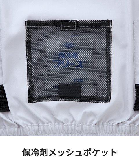 商品型番:KU92191-SET|オプション画像:6枚目