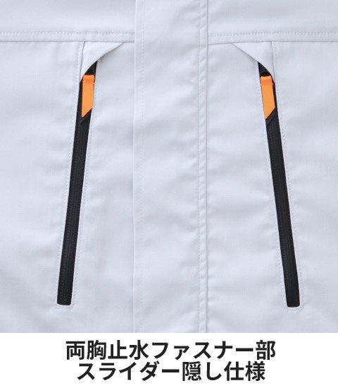 商品型番:KU92191-SET|オプション画像:9枚目