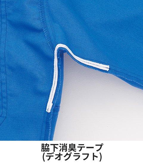 商品型番:KU92046-SET オプション画像:12枚目