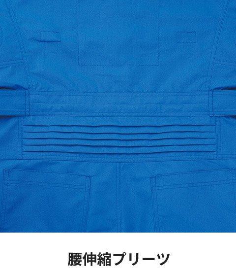 商品型番:KU92046-SET オプション画像:16枚目