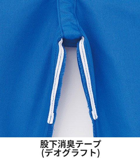 商品型番:KU92046-SET オプション画像:19枚目
