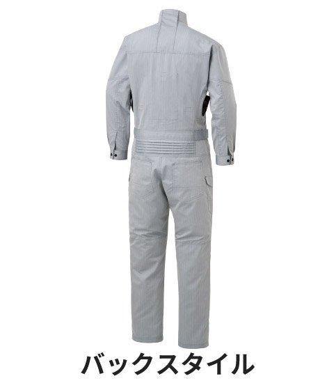 商品型番:KU92036-SET オプション画像:5枚目