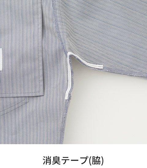 商品型番:KU92036-SET オプション画像:8枚目