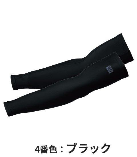 商品型番:SO50625|オプション画像:2枚目