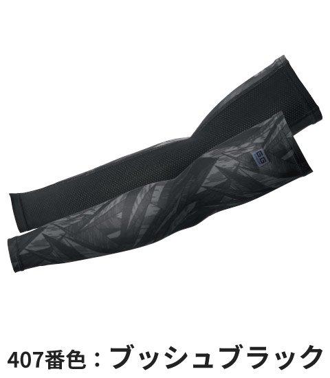 商品型番:SO50625|オプション画像:6枚目