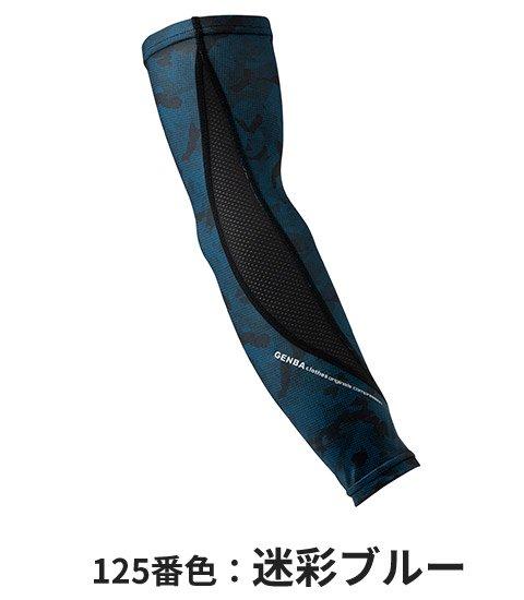商品型番:X-6633|オプション画像:2枚目