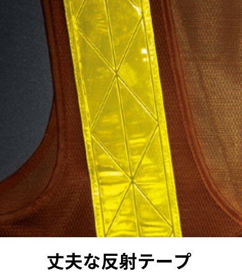 商品型番:ASA-70019|オプション画像:7枚目