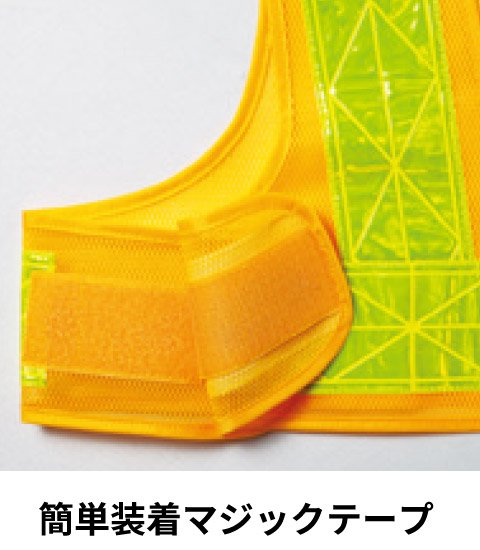 商品型番:ASA-70019|オプション画像:8枚目