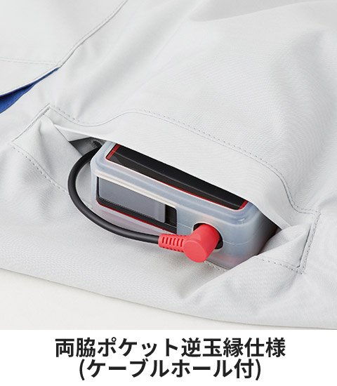 商品型番:KU90470V-SET|オプション画像:10枚目