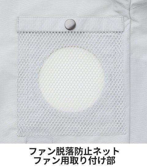 商品型番:KU90470V-SET|オプション画像:7枚目