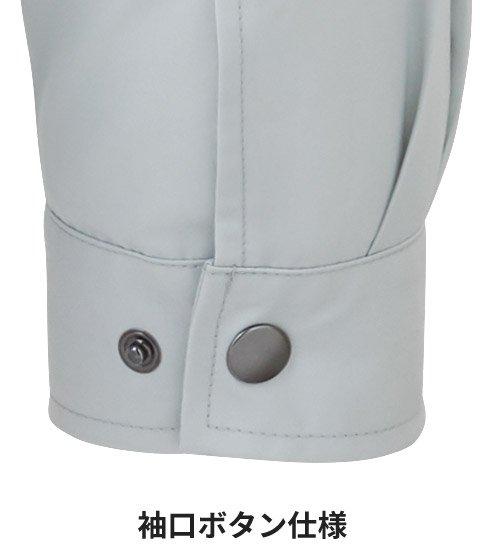 商品型番:KU90470G-SET|オプション画像:10枚目