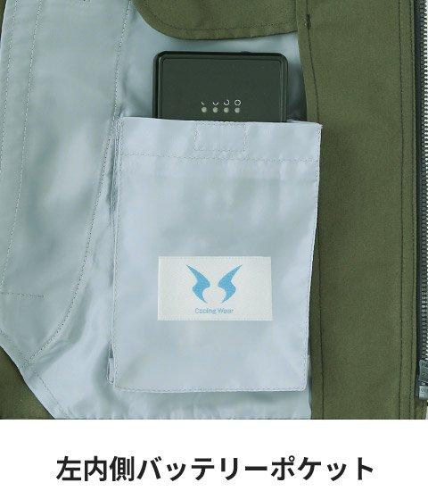 商品型番:KU95100-SET オプション画像:10枚目