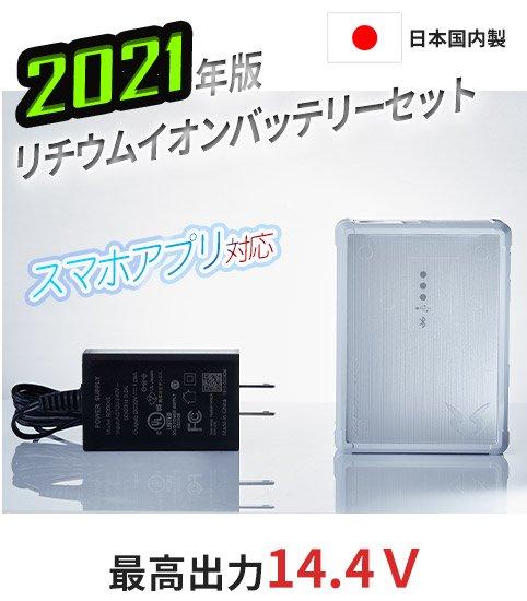 商品型番:KU95100-SET オプション画像:17枚目
