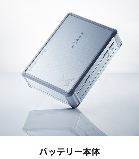 商品型番:KU95100-SET オプション画像:18枚目