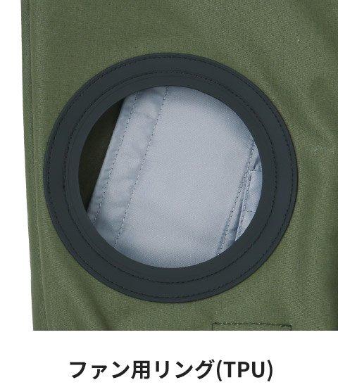 商品型番:KU95100-SET オプション画像:6枚目