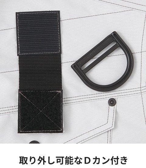 商品型番:KU95100G-SET|オプション画像:12枚目