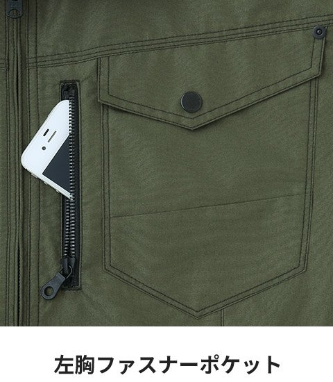 商品型番:KU95100G-SET|オプション画像:14枚目