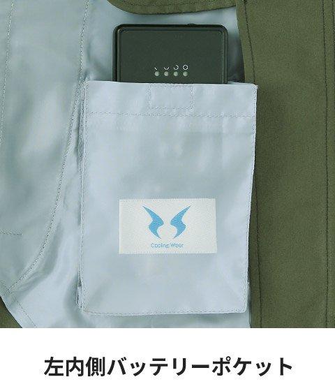 商品型番:KU95100G-SET|オプション画像:15枚目