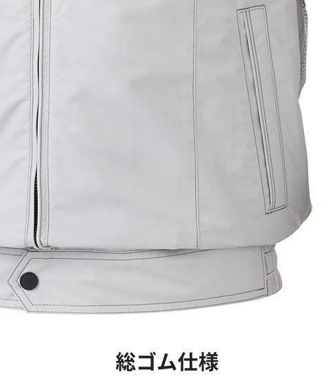 商品型番:KU95100G-SET|オプション画像:16枚目