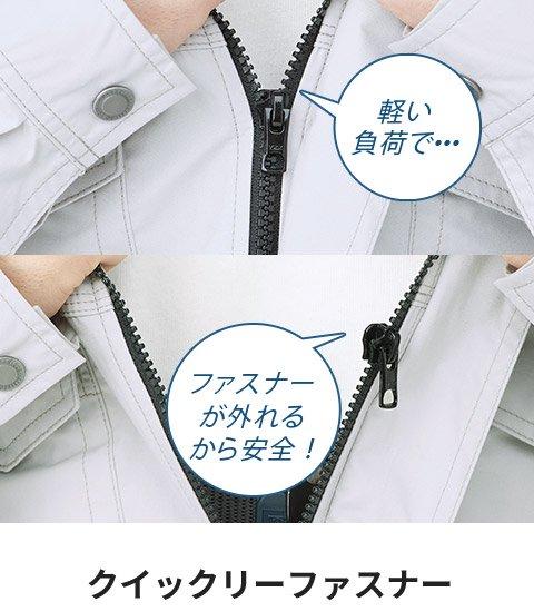 商品型番:KU95100G-SET|オプション画像:17枚目