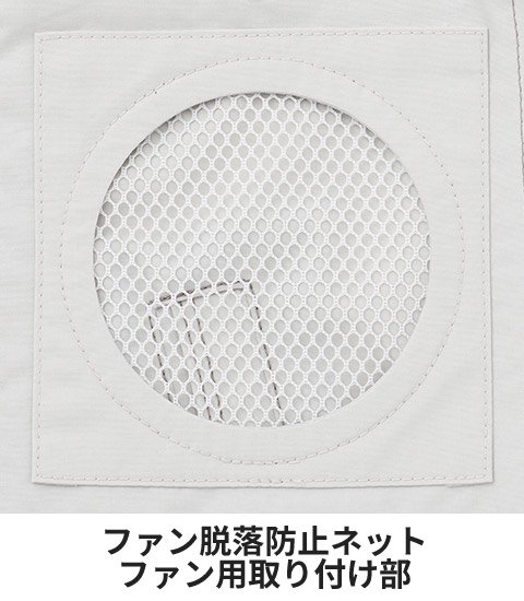 商品型番:KU95100G-SET|オプション画像:8枚目
