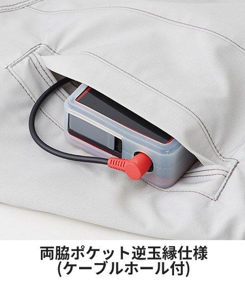 商品型番:KU95100V-SET オプション画像:11枚目