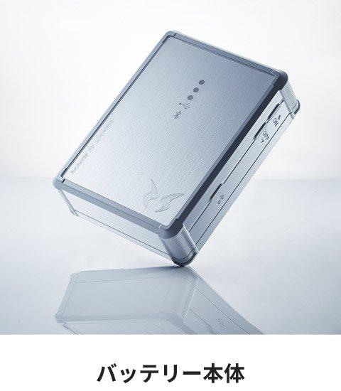 商品型番:KU95100V-SET オプション画像:21枚目