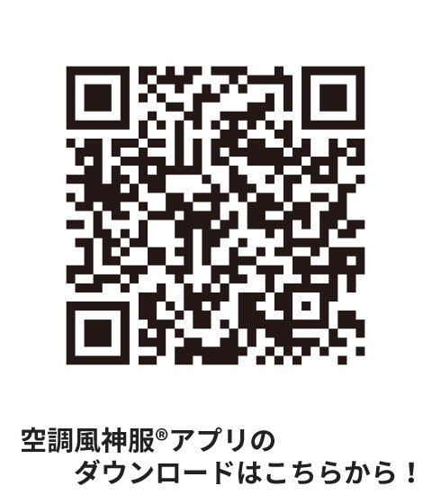 商品型番:KU95100V-SET オプション画像:26枚目