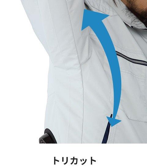 商品型番:KU90430-SET|オプション画像:10枚目