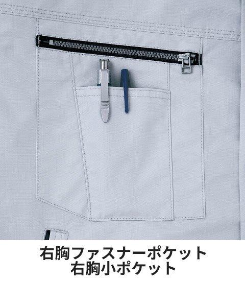 商品型番:KU90430-SET|オプション画像:12枚目