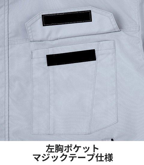 商品型番:KU90430-SET|オプション画像:13枚目